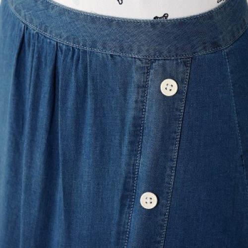 Džínová sukně s ozdobnými knoflíky