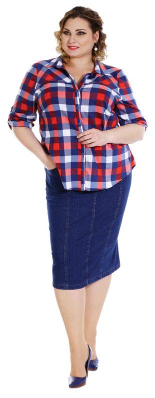 Riflová midi sukně pro starší
